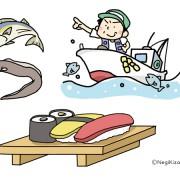 魚介イラスト