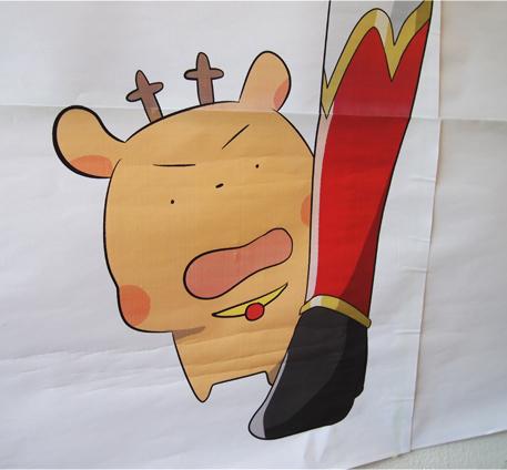 広島ズームズーム展 入口ポスターにキヌガサ
