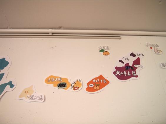 広島ズームズーム展広島の島