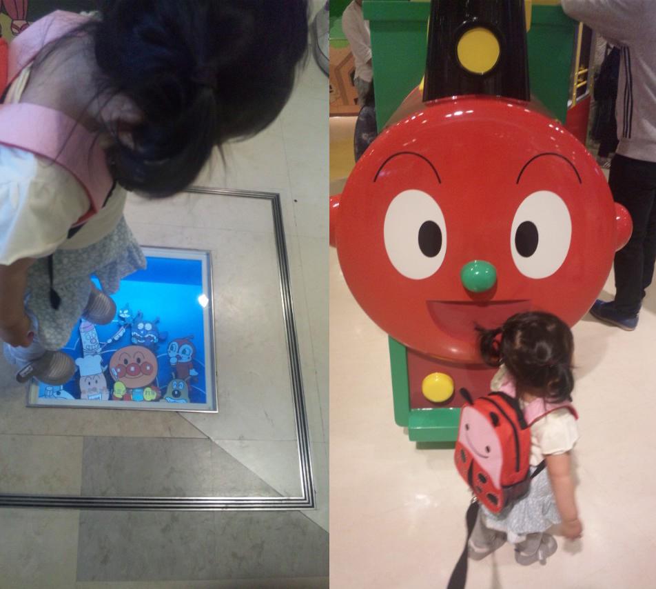 アンパンマンミュージアムこねぎ