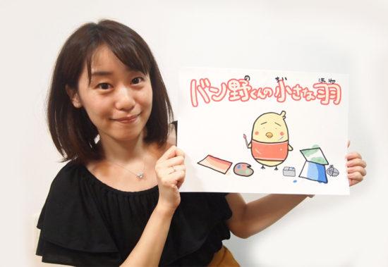 絵本を読んでくれる大野智美さん