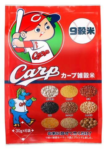 お米のカツヤ。カープ雑穀米