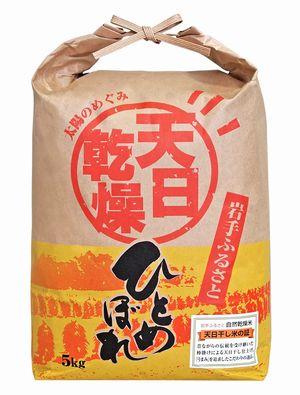 お米のカツヤ。天日乾燥