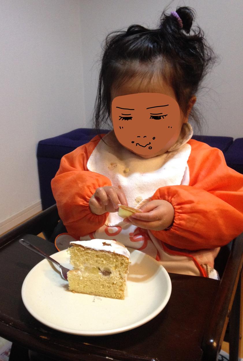 ケーキを食らうこねぎ