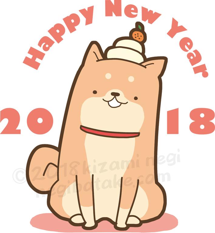 2018年よろしくお願いします!