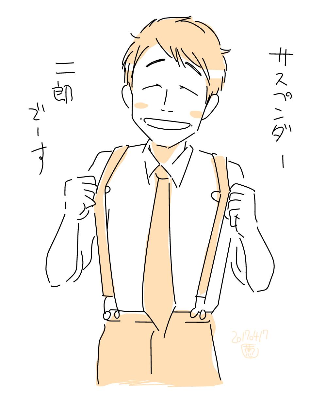 井上二郎氏