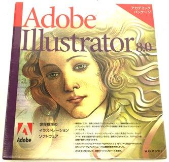adobe イラストレーター8.0のパッケージ