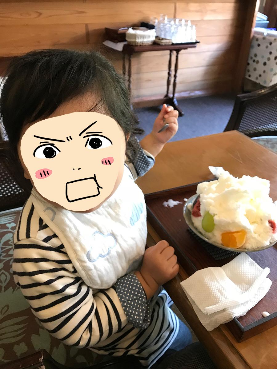 「瀬戸内果物ミルク」かき氷