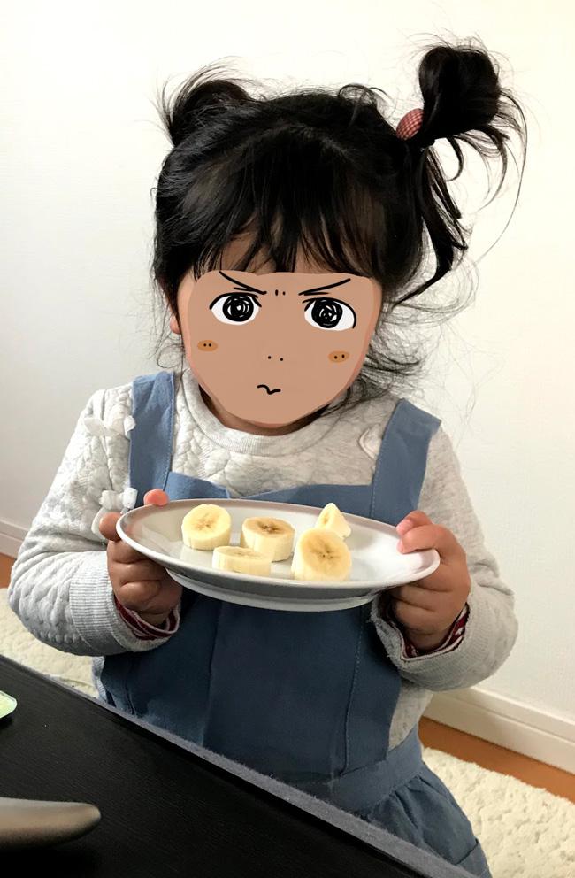 バナナ切ったよ