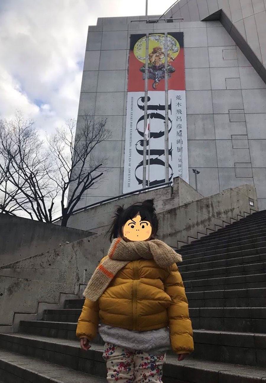 JOJO展に道ずれこねぎ