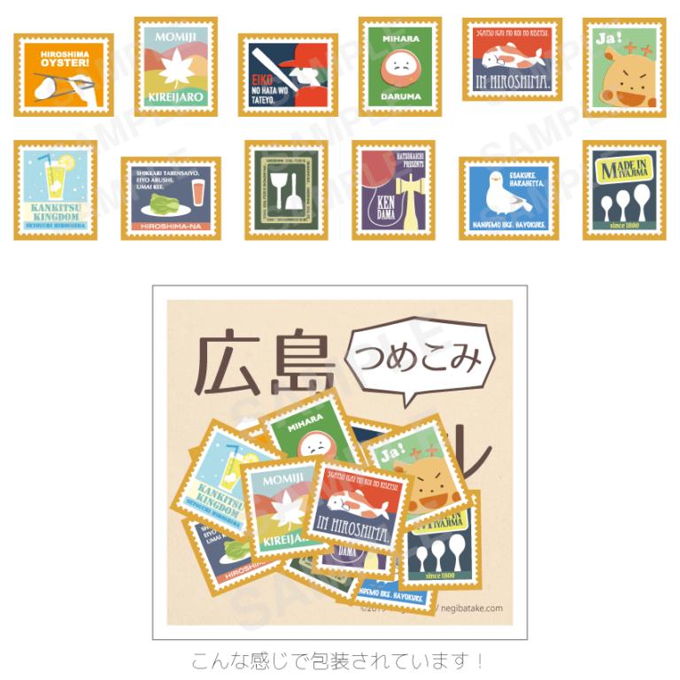 sticker05