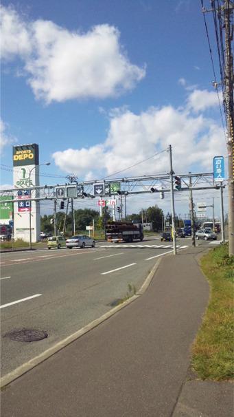 札幌までの道
