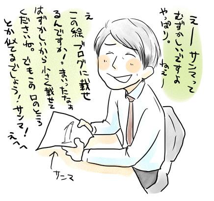 NHKアナウンサー登坂さん