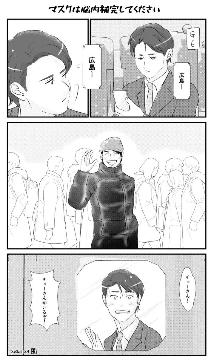 カープ長野さんと巨人坂本さん