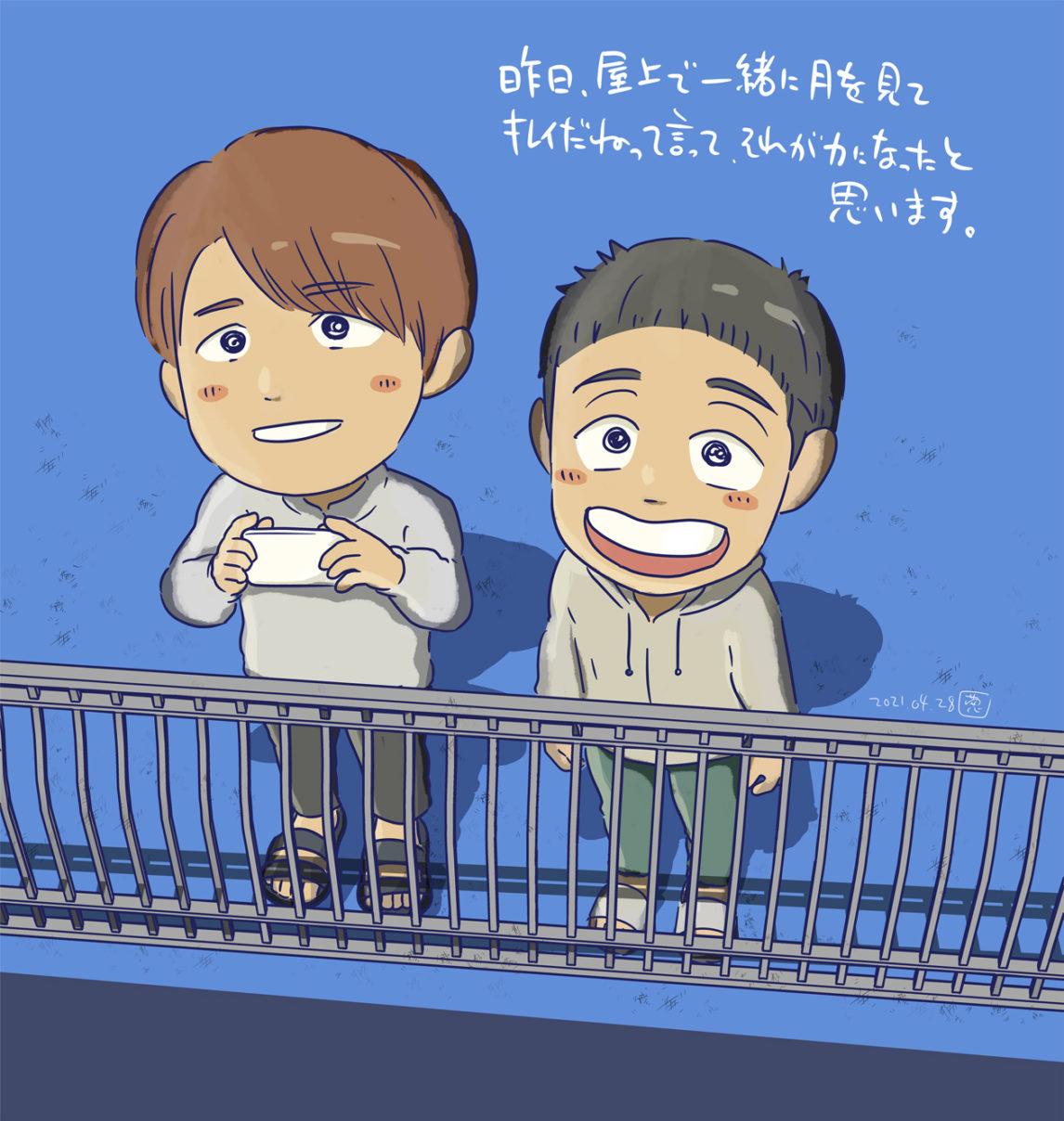 森下暢仁と羽月隆太郎が屋上で「月が綺麗だね」