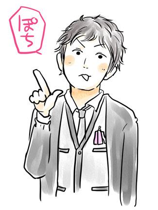 ポルノさんの晴一氏